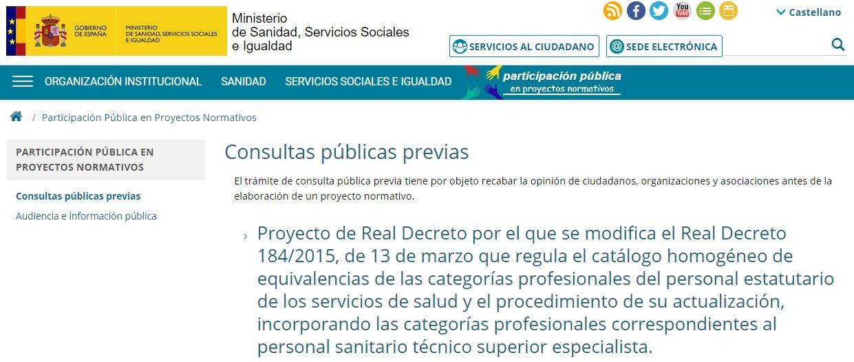 URGENTE. Nuevo Real Decreto de equivalencias, alegaciones hasta el día 18 de octubre